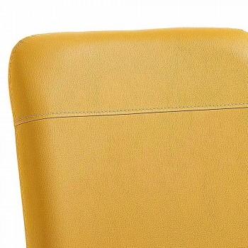 4 krzesła kuchenne lub do salonu z kolorowej ekoskóry i metalu - Hermiona